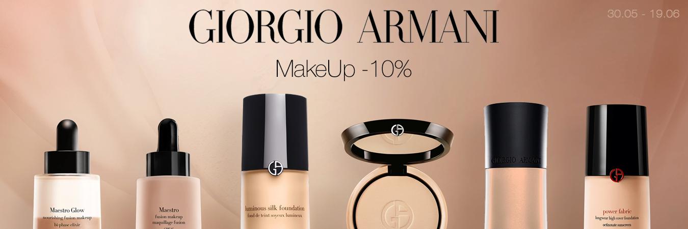 Giorgio Armani MakeUp -10%