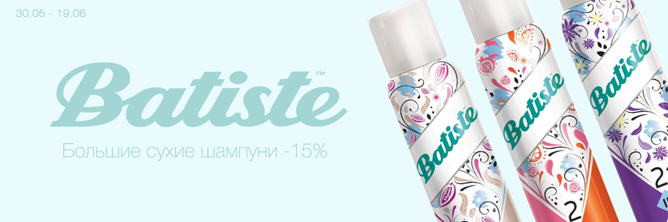 Batiste -15%