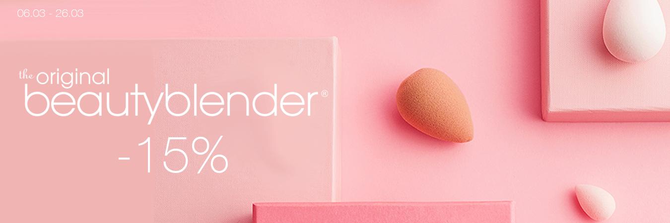 BeautyBlender -15%