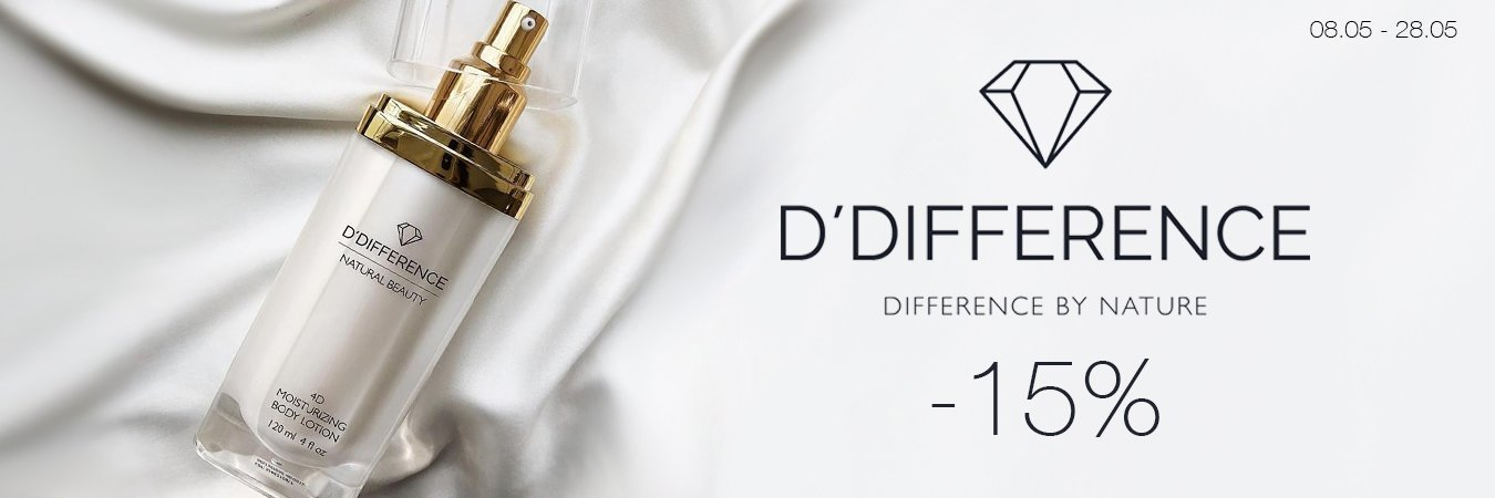 D'Difference -15%