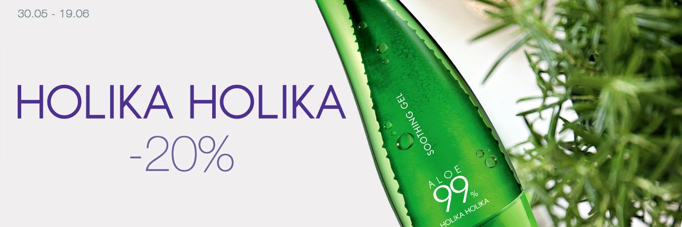 Holika Holika -20%