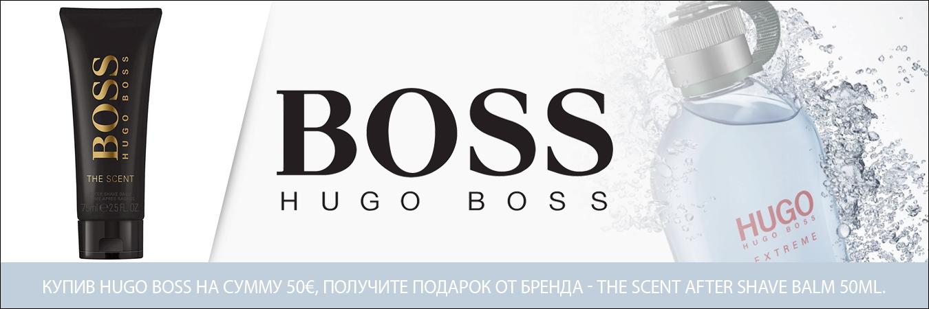 Hugo Boss подарок