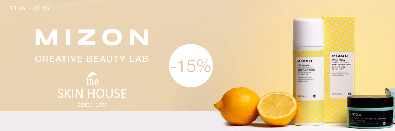 Mizon & The Skin House -15%
