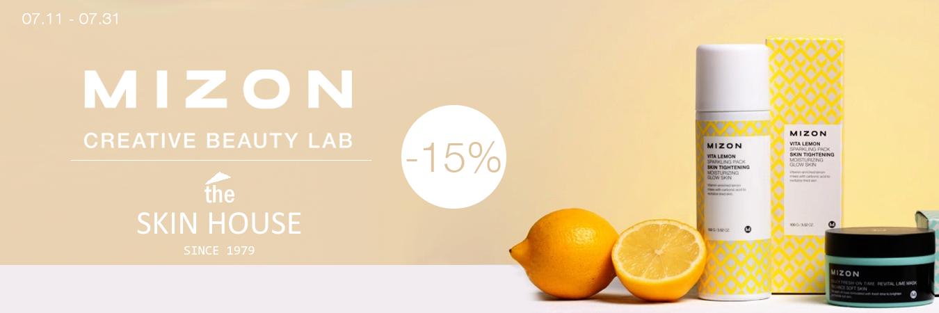 Mizon & The Skin House -15%